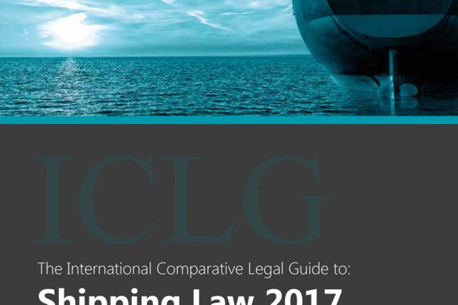 Shipping Law 2017
